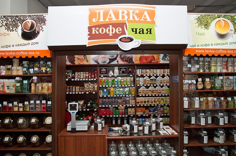 Фото на тему: Продажа чая - идея для бизнеса