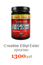 Отзывы Creatine Ethyl Ester