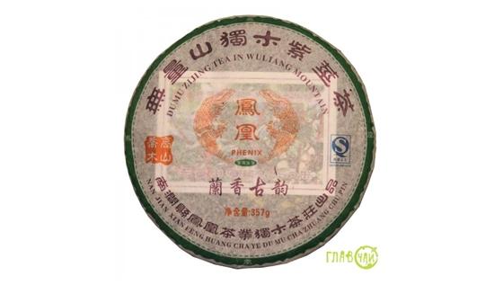 Фото и отзывы о Фениксовый шэн пуэр с гор Улянь Шань