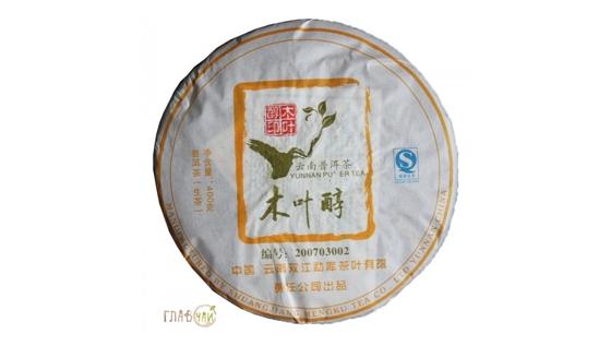 Фото и отзывы о Шен пуэр «Листья, насыщенные вкусом»