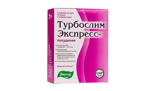 Фото - Турбослим экспресс-похудение