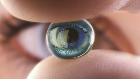 Фото - Бета-каротин – полноценный уход для уставших глаз
