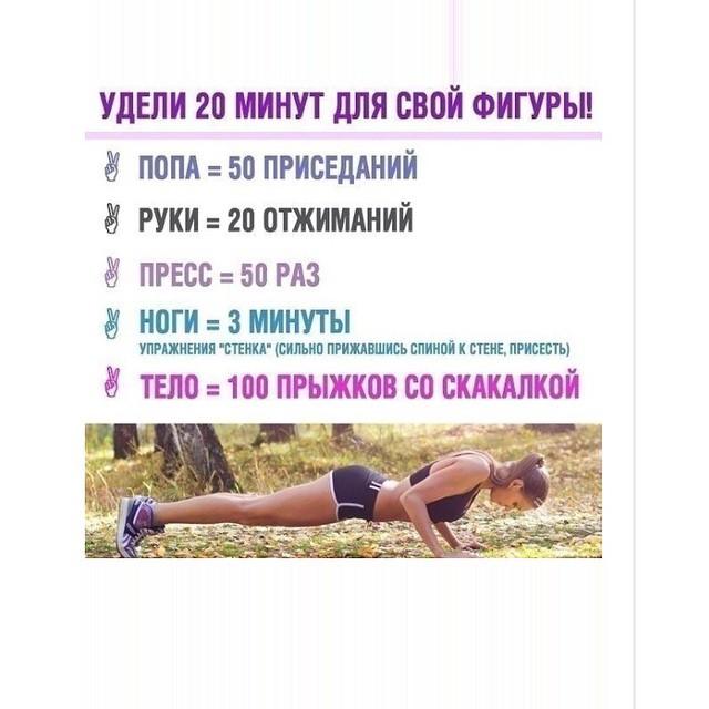 Похудеть Неделю Упражнения. Как похудеть на 5 кг за неделю: эффективные диеты и упражнения