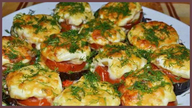 баклажаны с сыром в духовке рецепт с фото