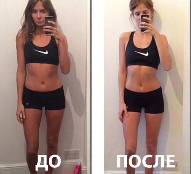 """Планка Для Похудения Отзывы И Результаты Фото. Упражнение планка: отзывы, результаты """"до и после"""""""