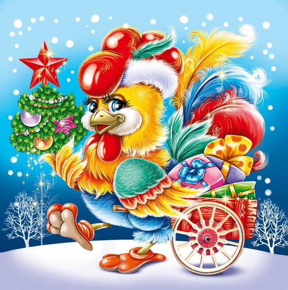 Новогодние поздравления с картинками петуха