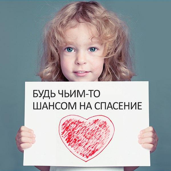 Фото на тему: Хочу стать донором крови. Легко ли?