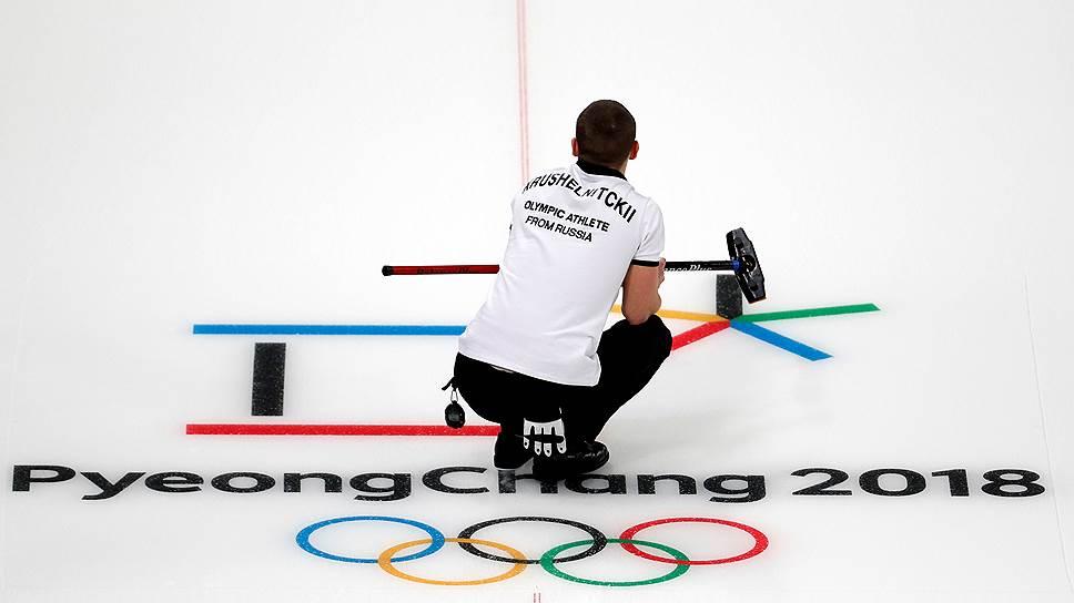 Фото на тему: У российского кёрлингиста на Олимпиаде 2018 Крушельницкого найден в крови мельдоний