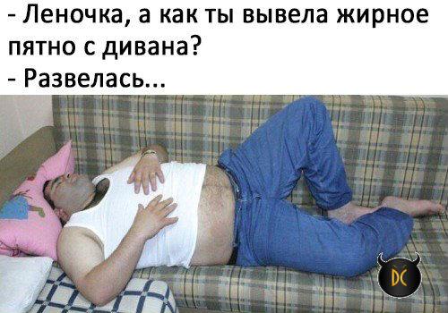 kak-pomoch-muzhu-vozbuditsya-vozbuzhdeniya-muzhchin-horoshie