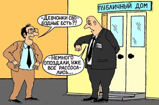 Фото на тему: Необычные бордели в мире. Хотели бы подобный в России?