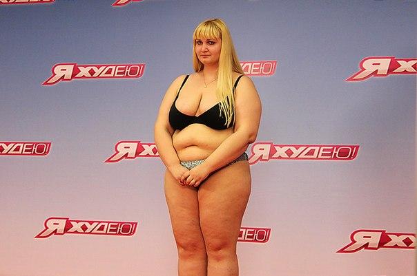 Фото - «Я – худею» на НТВ – диеты участников