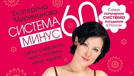 http://www.divomix.com/img/Image/571-meta.jpg