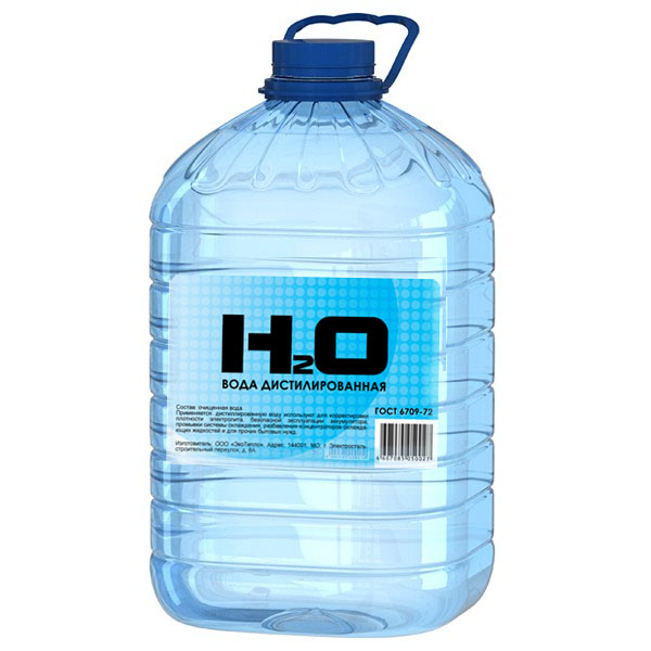 Фото - Производство дистиллированной воды