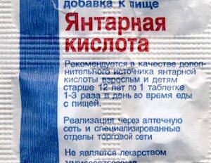 Фото - ЯНТАРНАЯ КИСЛОТА для похудения