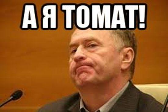 Фото - А я — томат. Кетчуп — друг или враг нашего здоровья?