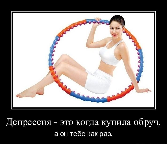как похудеть скорпиону женщине