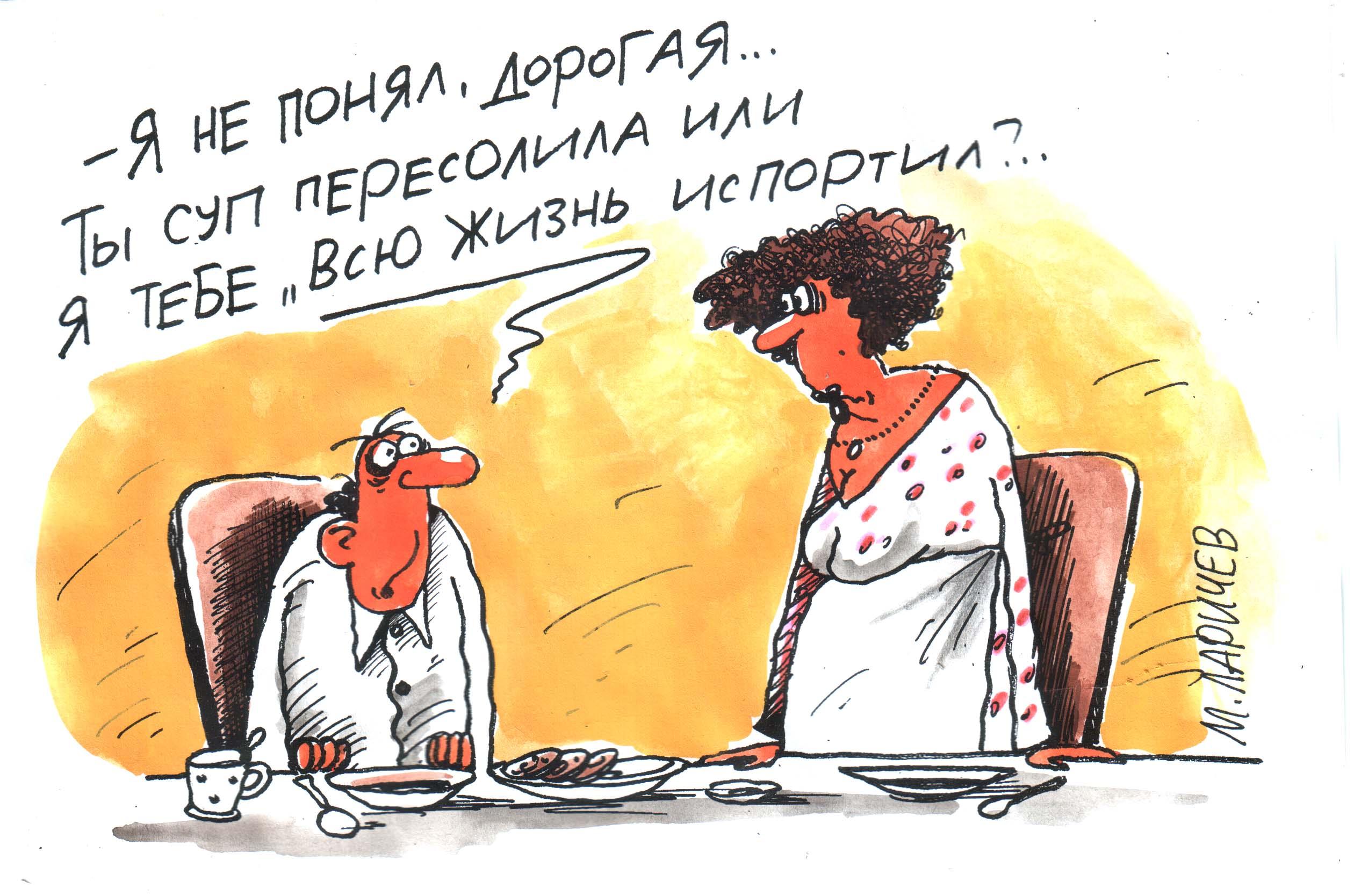 Уральские пельмени мясников готовит манник