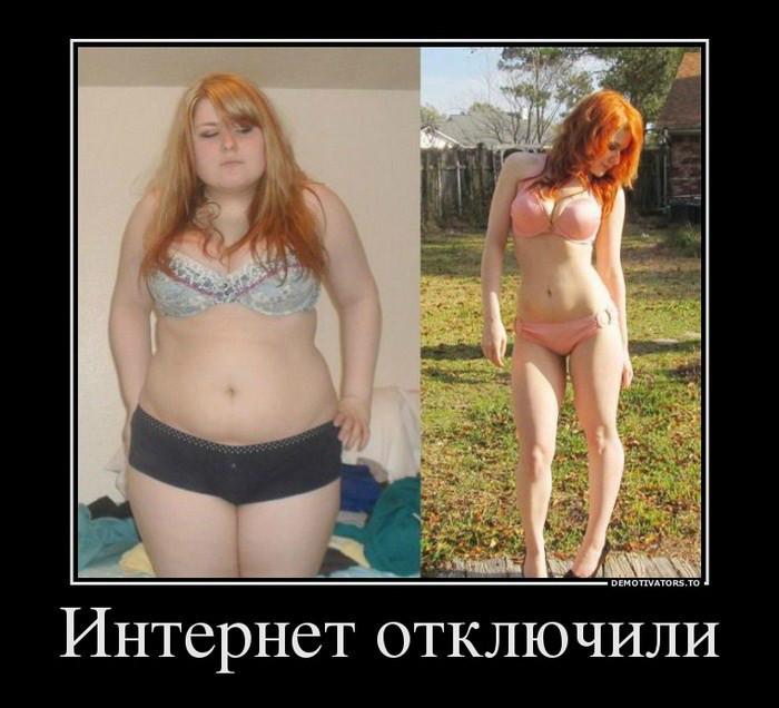 на сколько килограмм можно похудеть за месяц