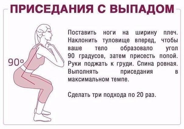 Упражнения для ног и ягодиц в домашних условиях - форум и отзывы 2017 года + фото