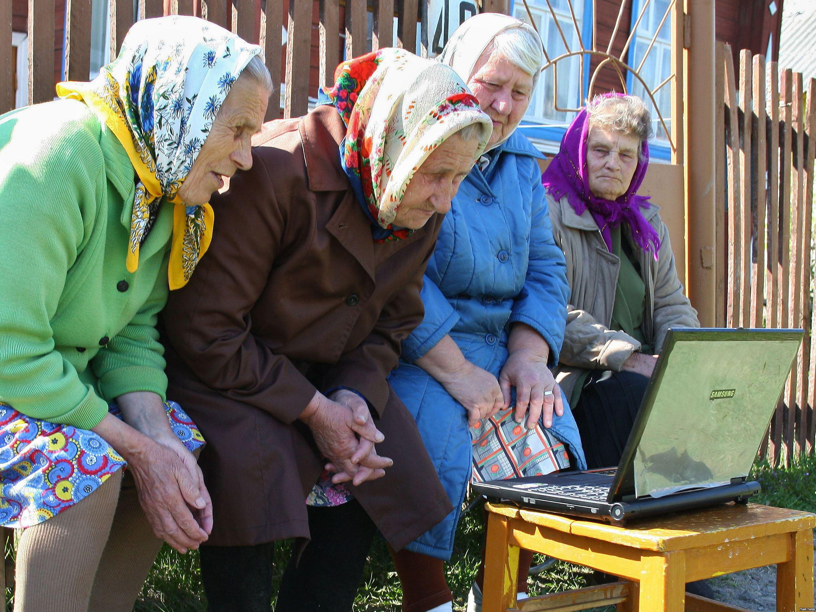 Картинка по теме: Нам года не беда коль душа молода. 90-летняя бабушка освоила Instagram