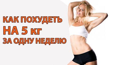 заказать пояс для похудения в беларуси, купить жуйдэмэн капсулы для похудения в аптеках отзывы