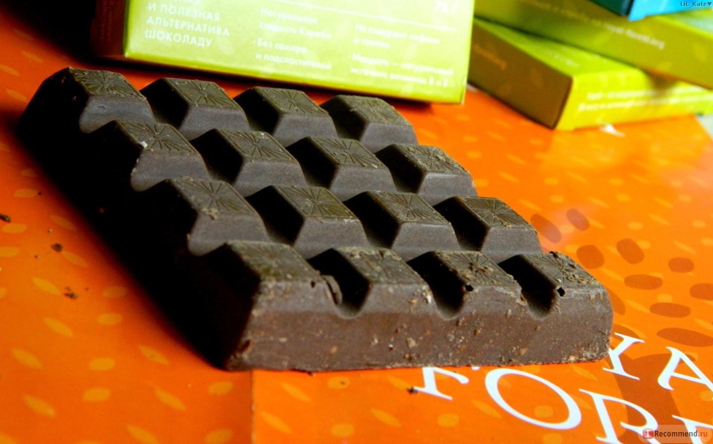 Картинка по теме: Как сделать шоколад из кэроба? Рецепт дайте!