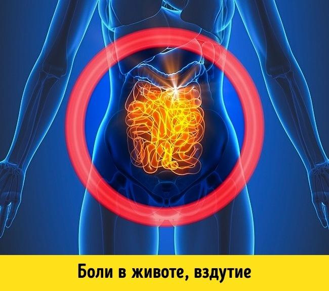 Причина пульсации во всем теле