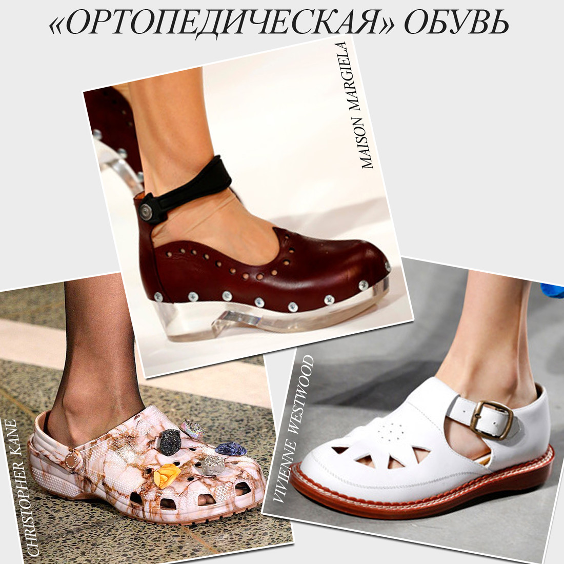Модная одежда 2018 года Москва