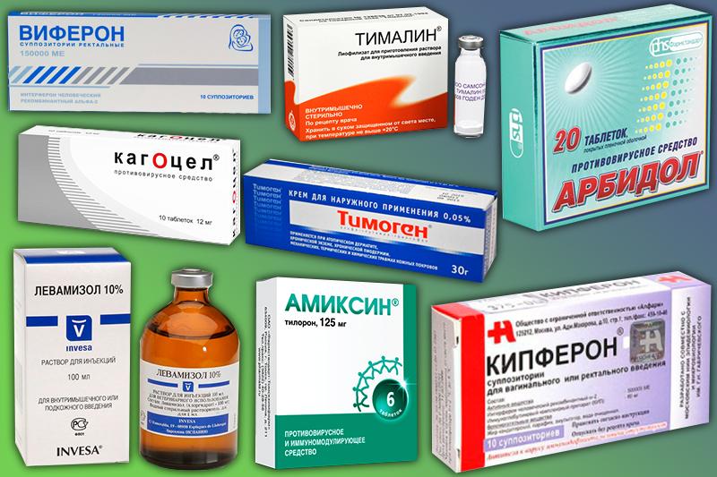 иммуномодулирующие препараты