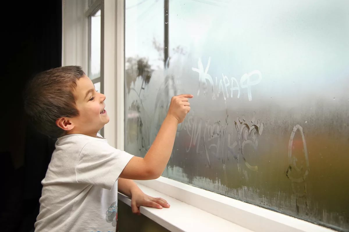 Картинка по теме: Как избавиться от конденсата на пластиковых окнах?