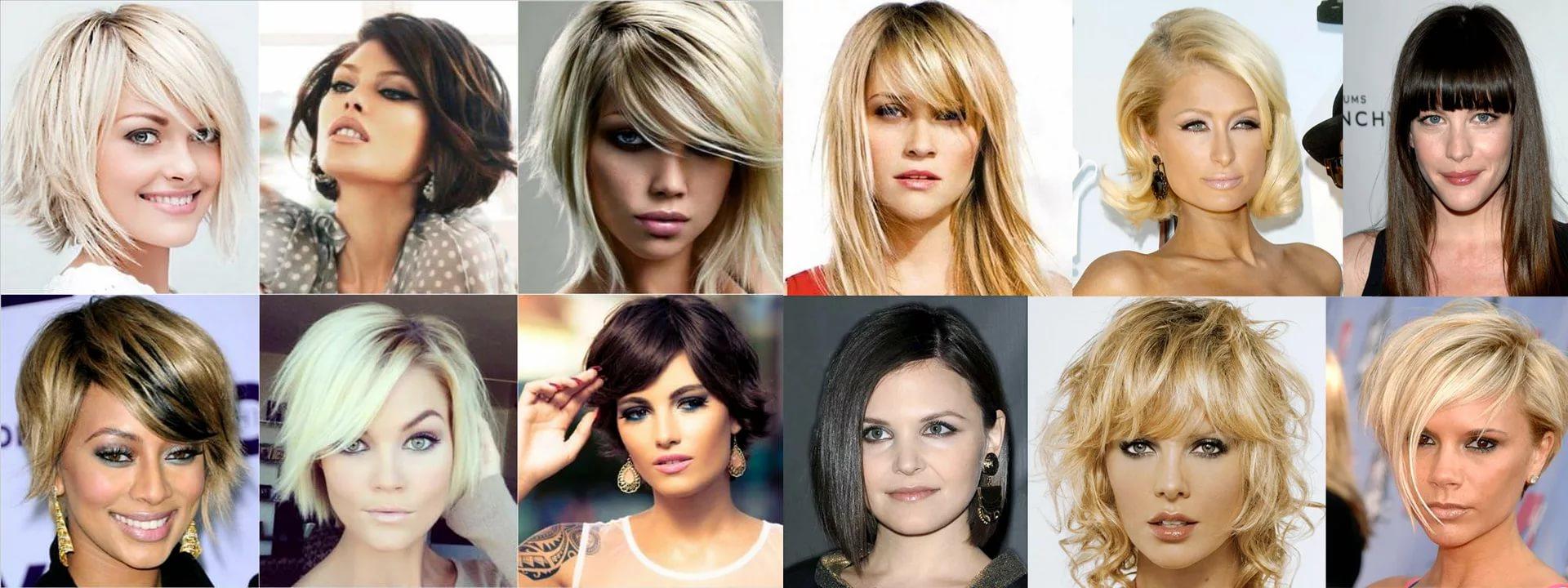 Фото на тему: Типы стрижек на средние волосы