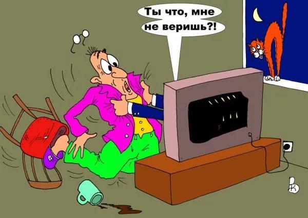 Картинка по теме: Изогнутый или плоский экран телевизора. Что лучше?