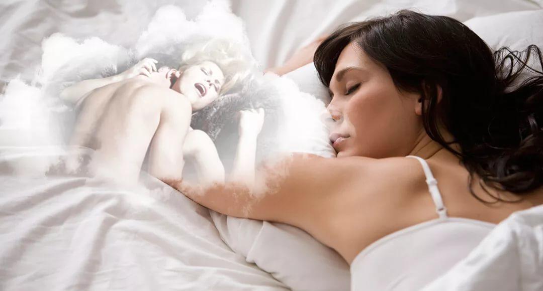 Картинка по теме: Почему снятся сны про секс? Что делать?